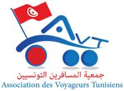 Association des Voyageurs Tunisiens